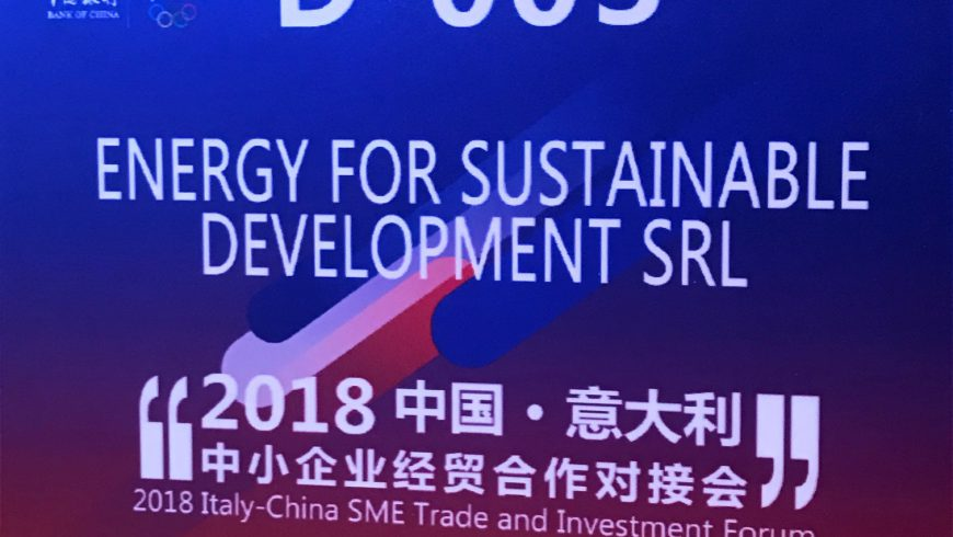 E4SD presente  al ENERGY FOR SUNSTAINABLE DEVELOPMENT SRL 2018